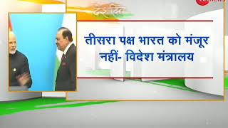 Deshhit: India rejects China's trilateral meet proposal - ZEENEWS
