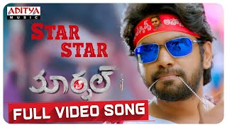 Star Star Full Video Song ||Marshal Full Video Songs || Varikuppala Yadagiri - ADITYAMUSIC