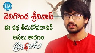 Raj Tarun About Why Veligonda Srinivas Had Chosen Andagadu Movie Script | Talking Movies With iDream - IDREAMMOVIES