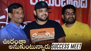 Oorantha Anukuntunaru Movie Success Press Meet - TFPC