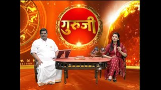 Aaj Ka Vichaar: Believe in yourself for amazing results - ABPNEWSTV