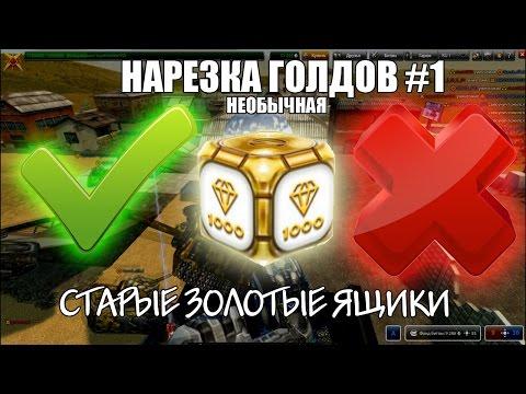 narezka-goldov