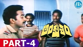 Ankusham Full Movie Part 4    Rajasekhar, Jeevitha    Kodi Ramakrishna    Chellapilla Satyam - IDREAMMOVIES