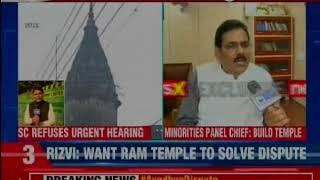 SC refuses urgent hearing, Minority pannel Chief supports Ram Mandir Demand - NEWSXLIVE