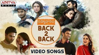 Sammohanam Video Songs Back To Back || Sudheer Babu, Aditi Rao Hydari - ADITYAMUSIC