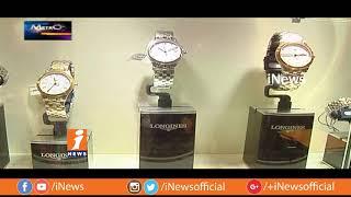 Rakul Preet Singh Inaugurates Longines Watch Showroom In Hyderabad | Metro Colours | iNews - INEWS