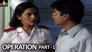 Horror Crime Story Operation Part - 1 | Aatma Ki Khaniyan | Sri Balaji Video - SRIBALAJIMOVIES