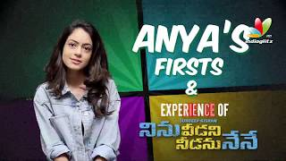 Anya Singh on first kiss, heart break, Ninu Veedani Needanu Nene & more || NVNN on July 12th - IGTELUGU