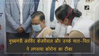 video : CM Arvind Kejriwal ने ली Corona Vaccine की पहली डोज