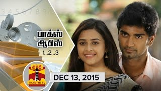"""Thanthi TV Box Office 13-12-2015 """"Where does Eetti stand this Week..?"""" – Thanthi tv Show"""