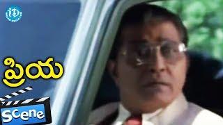 Priya Movie Scenes - Radhika's Father Caught Radhika And Chandra Mohan Red-Handedly - IDREAMMOVIES
