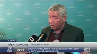 Комиссия выясняет причину перебоев подачи электроэнергиив Атырау