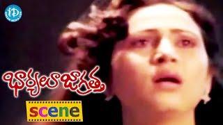 Bharyalu Jagratha Movie Scenes - Geeta Agrees To Marry Guru Dutt || Rahman || Janagaraj - IDREAMMOVIES