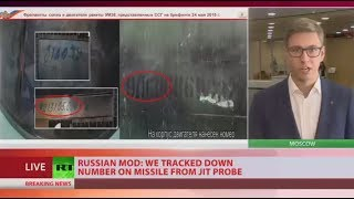 Serial numbers of missile that downed MH17 show it was owned by Ukraine - MoD - RUSSIATODAY