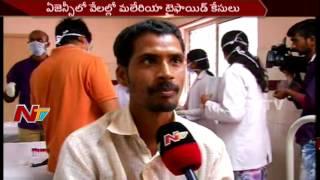 తూర్పు గోదావరిలో వల్లకాడుగా మారిన గిరిజన గ్రామం || #Toxic Fever || NTV - NTVTELUGUHD