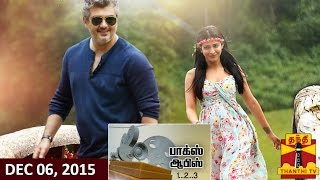 """Thanthi TV Box Office 06-12-2015 """"Which film gets in Top 3 position this Week..?"""" – Thanthi tv Show"""
