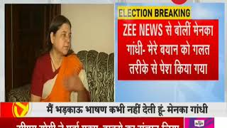 I respect minorities, my statement was not Inflammatory: Maneka Gandhi - ZEENEWS