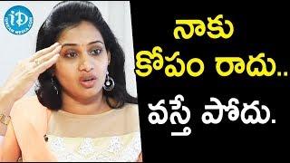 నాకు కోపం రాదు...వస్తే పోదు - Serial Actress Bhavana ||  Soap Stars With Anitha - IDREAMMOVIES