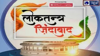 Manohar Parrikar's last rites to be performed गोवा मुख्य मंत्री मनोहर पर्रिकर की अंतिम विदाई - ITVNEWSINDIA