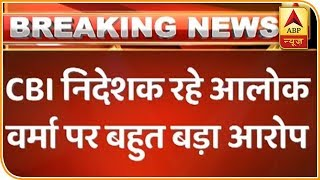 PIL Filed Against Former CBI Director Alok Verma Over Allegedly Tapping NSA Ajit Doval's | ABP News - ABPNEWSTV