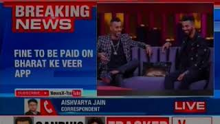 BCCI Fines KL Rahul and Hardik Pandya for their appearance on Koffee with Karan - NEWSXLIVE
