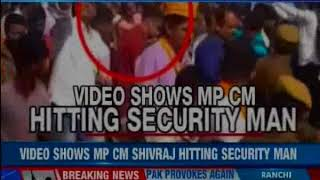 Caught on Camera: Madhya Pradesh CM Shivraj Singh Chouhan slaps security guard during roadshow - NEWSXLIVE