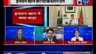 इमरान खान ने फिर कश्मीर मुद्दा उठाया, बोले- भारत को बातचीत ने लिए बढ़ना चाहिए - ITVNEWSINDIA