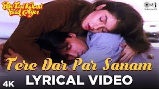 Tere Dar Par Sanam Lyrical - Phir Teri Kahani Yaad Aayee | Pooja Bhatt, Rahul Roy |Kumar Sanu - TIPSMUSIC
