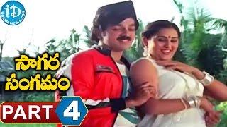 Sagara Sangamam Full Movie Part 4 | Kamal Haasan, Jayaprada, Geetha | K Viswanath | Ilayaraja - IDREAMMOVIES