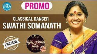 Classical Dancer Swathi Somanath Exclusive Interview - Promo || Nrithya Yathra With Neelima - IDREAMMOVIES