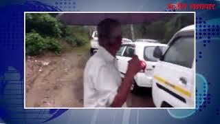 video:भराड़ी : एन एच 103 पर दधोल के पास आज पेड़ गिरने से जाम लगा