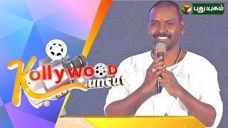 Kollywood Uncut 10-08-2015 – Puthuyugam tv Show