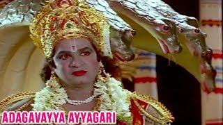 Adagavayya Ayyagari | Mister Pellam Video Song | Rajendra Prasad | Aamani | Bapu |M.M Keeravani - RAJSHRITELUGU