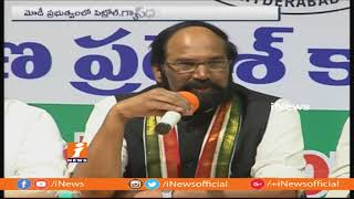 TPCC Chief  Uttam Kumar Reddy Criticizes NDA Govt Over Petrol And Diesel Price Hikes | iNews - INEWS