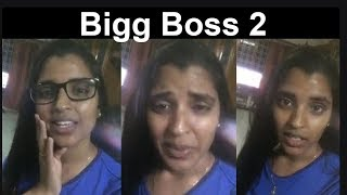 Anchor Shyamala After Bigg Boss 2 Elimination Emotional Live Interact with Her Fans - RAJSHRITELUGU