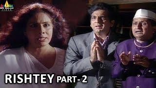 Horror Crime Story Rishtey Part - 2 | Aatma Ki Khaniyan | Sri Balaji Video - SRIBALAJIMOVIES