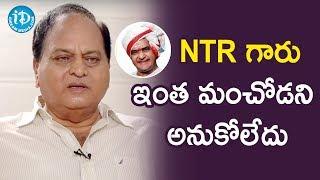NTR గారు ఇంత మంచోడని అనుకోలేదు - Chalapathi Rao || Koffee With Yamuna Kishore - IDREAMMOVIES
