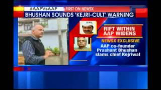 AAP: Yogendra Yadav and Prashant Bhushan offer to opt out of political affairs committee - NEWSXLIVE