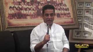 Padma Bhushan Dr.Kamalhaasan wishes Chennai Day