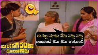 Mahanagaramlo Mayagadu Movie Comedy Scenes | Chiranjeevi | Vijayashanti - RAJSHRITELUGU