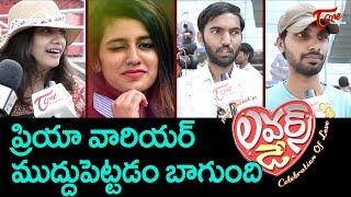 Priya Varrier's Lovers Day Movie Public Talk | Valentine's Day Special Movie | TeluguOne - TELUGUONE