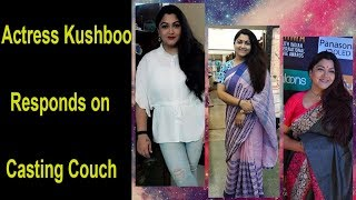 Kushboo Responds On About Casting Couch | Producers Don't Spend Crores For One Night - Khushboo - RAJSHRITELUGU