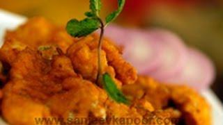 Amritsari Fish recipe