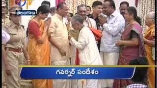 23rd: Ghantaraavam 5 PM Heads  TELANGANA - ETV2INDIA