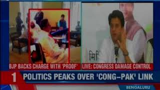 Cong leader Jyotiraditya Scindia holds PC on picture of P Chidambaram with Taliban leader - NEWSXLIVE