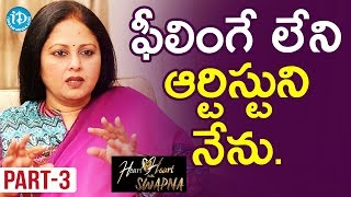 Actress Jayasudha Exclusive Interview Part #3 || Heart To Heart With Swapna - IDREAMMOVIES