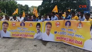 TDP MP's Boycotted Meeting With Railway Officials | CVR NEWS - CVRNEWSOFFICIAL
