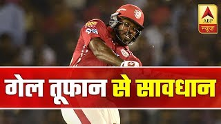 Chris Gayle becomes fastest to score 4000 runs in IPL - ABPNEWSTV