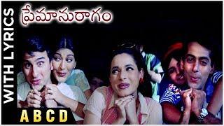 ABCD Video Song Wth Lyrics | Premanuragam | Hum Saath Saath Hain | Salman | Saif | Karishma | Tabu - RAJSHRITELUGU