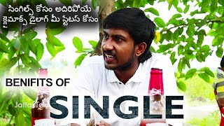 SINGLE | Only For Singles | Latest Telugu Shortfilm 2019 | Telugu shortfilms 2019 | Krazy Kurrallu - YOUTUBE